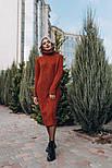 Женское вязаное платье с узором (4 цвета), фото 4