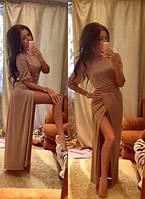 Платье в пол РК444