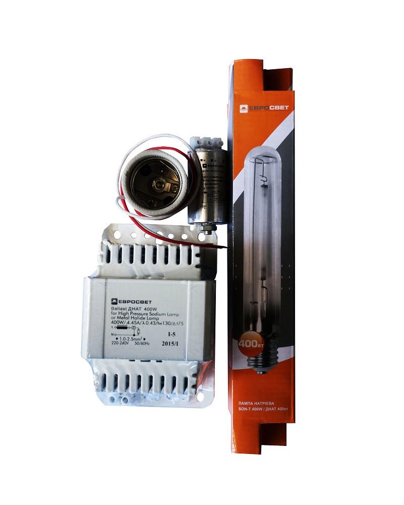ДНАТ Комплект 400 Вт : Балласт, ИЗУ, патрон, лампа ДНАТ.