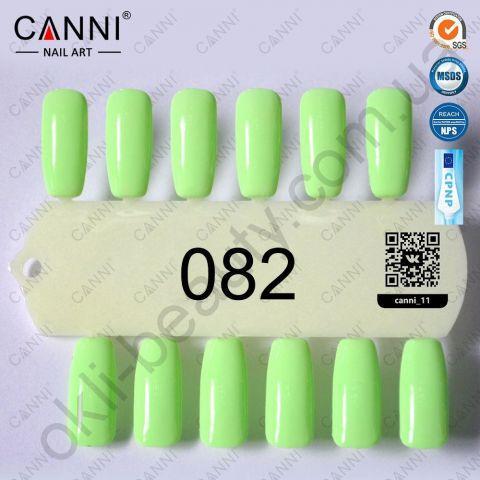 Гель-лак цветной Canni №082