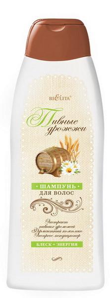Шампунь для волос ПИВНЫЕ ДРОЖЖИ 500мл