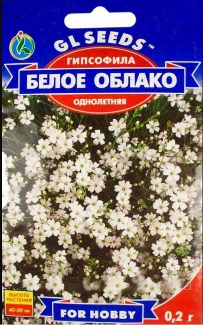 Гипсофила Белое облако - 0.2г - Семена цветов