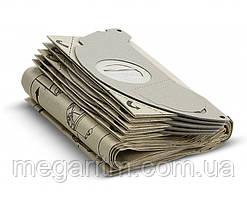 Karcher SE 5.100 Фільтр-мішки паперові (6.904-143.0) 5 шт