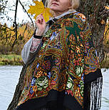 Ненаглядная 1025-18, павлопосадский платок (шаль) из уплотненной шерсти с шелковой вязанной бахромой, фото 10