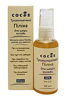 Трихологический пилинг для кожи головы