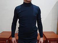 Водолазка гольф мужской размер L