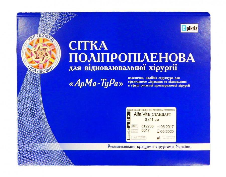 Сітка хірургічна 6х11 Альфа-Віта ПТП (синя) Укртехмед