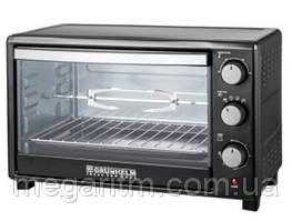 Grunhelm GN45ARL Электрическая печь с грилем (черная)