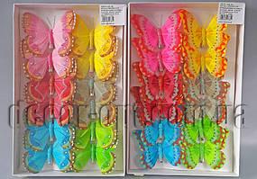 Бабочки 12см