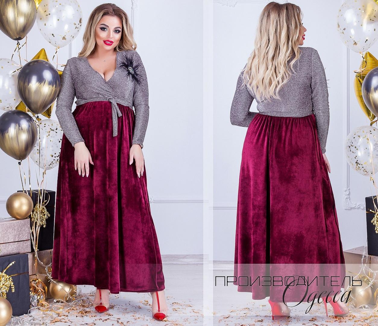 Красивое длинное платье Avrila