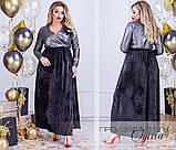 Красивое длинное платье Avrila, фото 2
