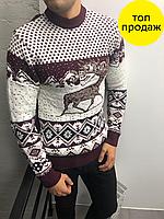 Мужской шерстяной вязаный свитер с оленями (Бордовый) XL (50-52)