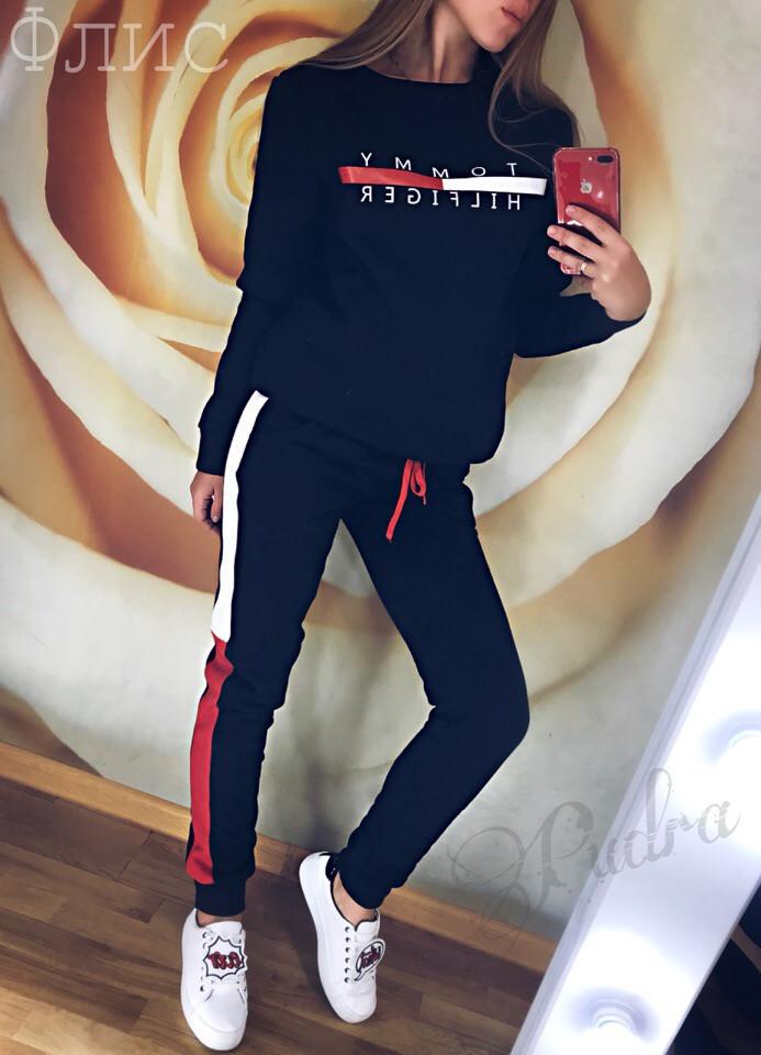 Молодежный теплый спортивный костюм с начесом: штаны и кофта, реплика Tommy Hilfiger