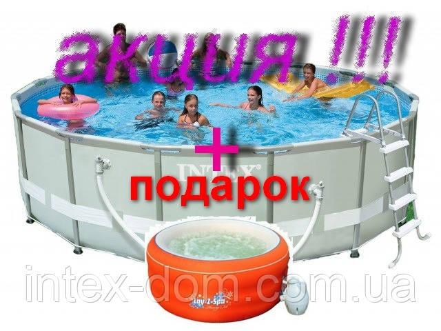 Внимание! Акция ! Каркасный бассейн Intex 54956 + Надувной Аэромассажный Бассейн Джакузи BW 54101