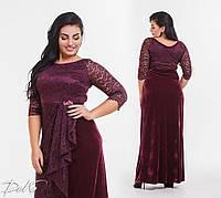 Арядное платье женское в пол бархат д41159 (50-56), фото 1