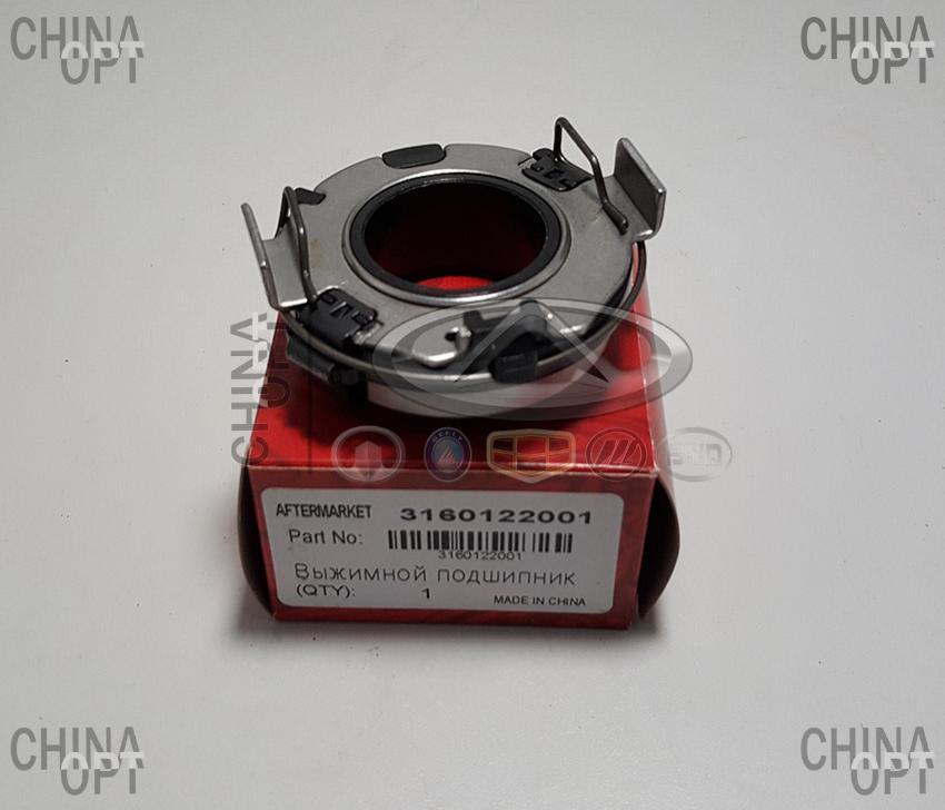 Выжимной подшипник, S160*, S170*, Geely MK Cross, 3160122001, Original parts