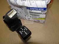 ⭐⭐⭐⭐⭐ Кнопка круиз контроля Rodius, Stavic, Kyron, Actyon (Sports), Rexton (производство  SsangYong)  8592008002LAM