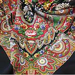 Славянка 1465-18, павлопосадский платок (шаль) из уплотненной шерсти с шелковой вязанной бахромой, фото 4