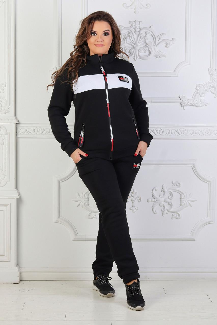 Женский теплый спортивный костюм с начесом: штаны и кофта, реплика Tommy Hilfiger, батал большие размеры
