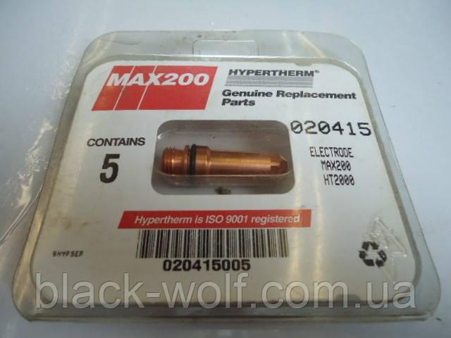 Электрод Hypertherm HT2000/MAX200/ HT2000HySpeed оригинал (OEM)