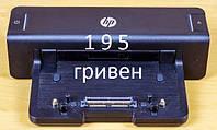 Док станция для ноутбуков HP (Docking station) HSTNN-L11X