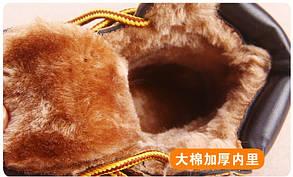Ботинки  детские зимние с мехом  на мальчика из эко нубука, фото 2