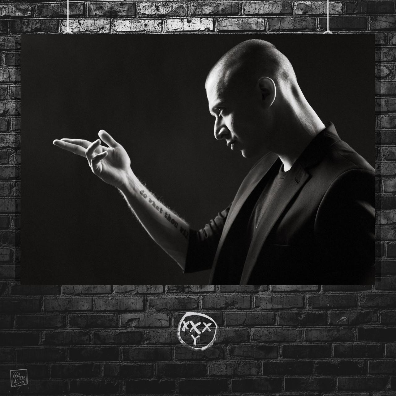 Постер Oxxxymiron, Оксимирон. Размер 60x42см (A2). Глянцевая бумага