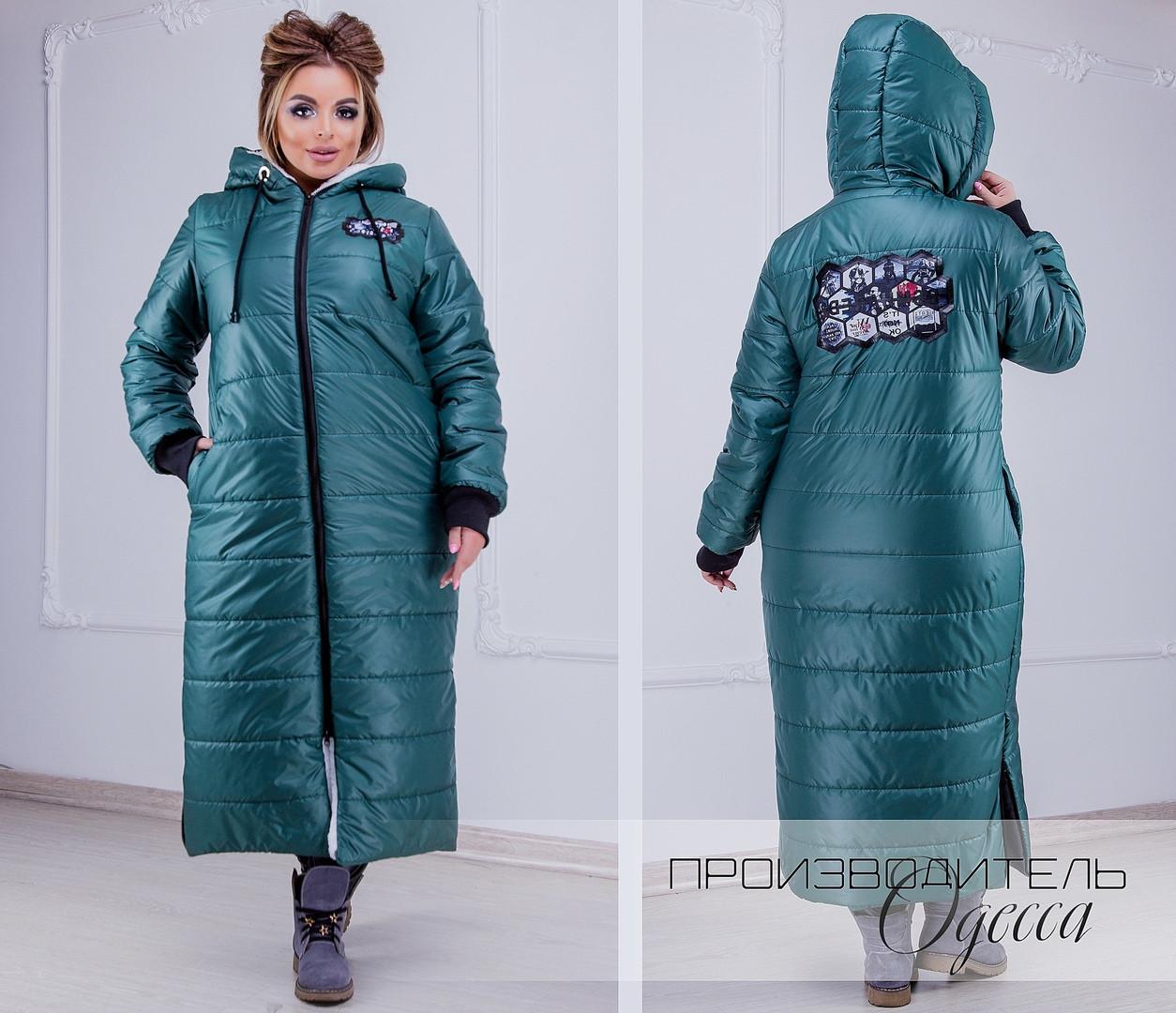 Стеганное пальто батал Сonni