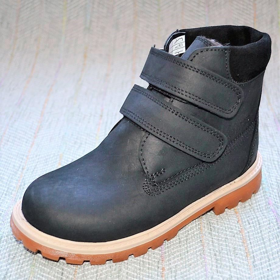 Зимние подростковые ботинки, Palaris размер 32 33 34 35