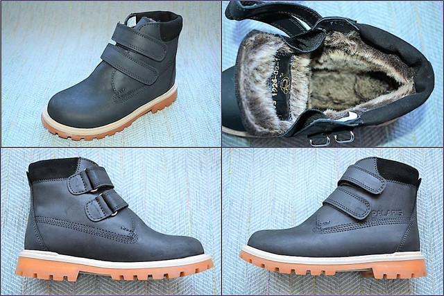 Зимние ботинки palaris 1926-230416 мальчик фото