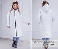 Зимняя батальная куртка Alaois, фото 1