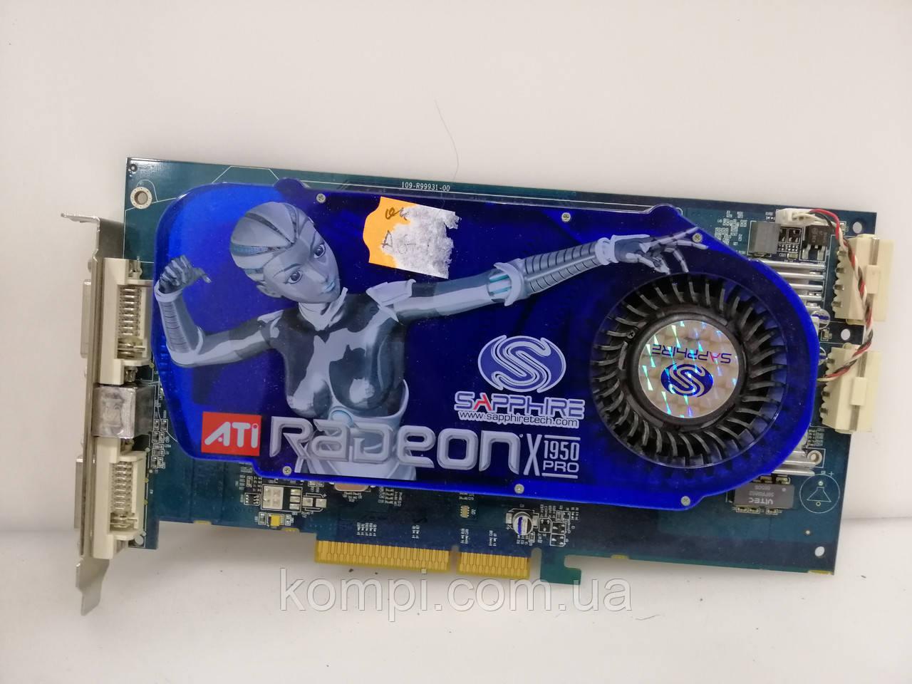 Видеокарта ATI RADEON X1950 PRO 512MB AGP