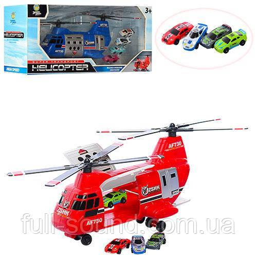 Игровой набор вертолет и 4 машинки AF1018A-B