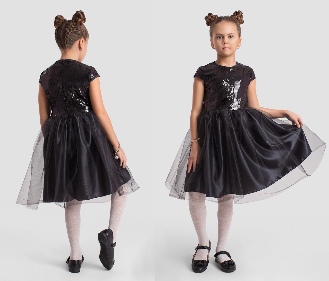 """Детское нарядное пышное платье 2-142 """"Пайетка Атлас Сетка"""""""