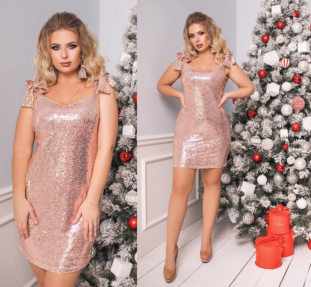 4597ec73368 Нарядное платье из пайеток. Пудра