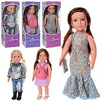 Лялька Limo Toy M 3957-59-60 UA