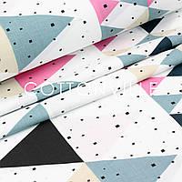✁ Отрезы поплина Треугольники розовый, беж, серый, фото 1