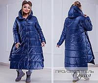 Зимняя длинная куртка  Gratia