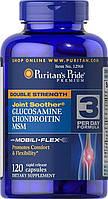 Хондропротектор Puritan's Pride Double Strength Glucosamine Chondroitin msm 120 таб