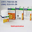 Препарат Pu Le An Pian (Пу Лэ Ань Пянь) для лечения простатита, фото 6