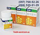 Препарат Pu Le An Pian (Пу Лэ Ань Пянь) для лечения простатита, фото 7