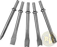 Комплект длинных зубил для пневматического молотка (JAH-6833H), 5 пр. JONNESWAY JAZ-3945H
