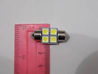 Автомобильная светодиодная лампа подсветки салона и номерного знака SJ-4SMD-5050-28MM (пр-во Китай), фото 1