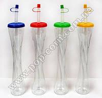 Стакан пластиковый для слаша с крышкой и трубочкой, 0,4л