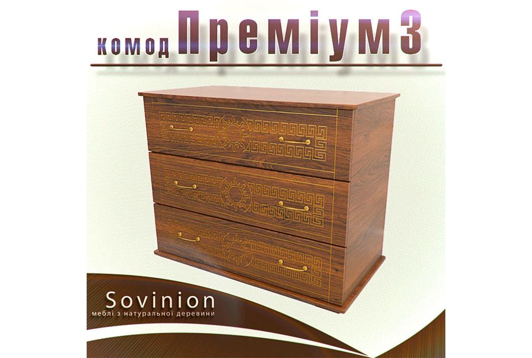 Комод з натурального дерева в спальню/вітальню Преміум 3  4ш Sovinion