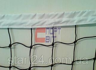 Сетка волейбольная 4,5 мм профессиональная