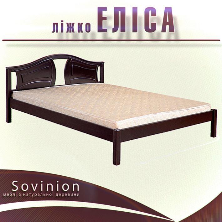 Ліжко півтораспальне з натурального дерева в спальню, дитячу Еліса 140*200 Sovinion