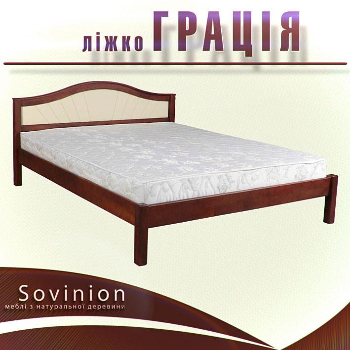 Ліжко півтораспальне з натурального дерева в спальню, дитячу Грація 140*200 Sovinion