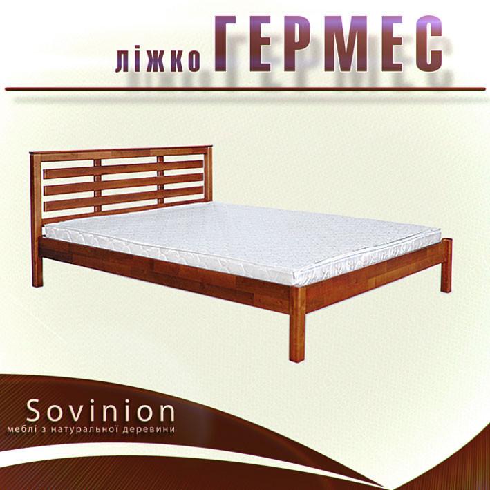 Ліжко півтораспальне з натурального дерева в спальню, дитячу Гермес 140*200 Sovinion