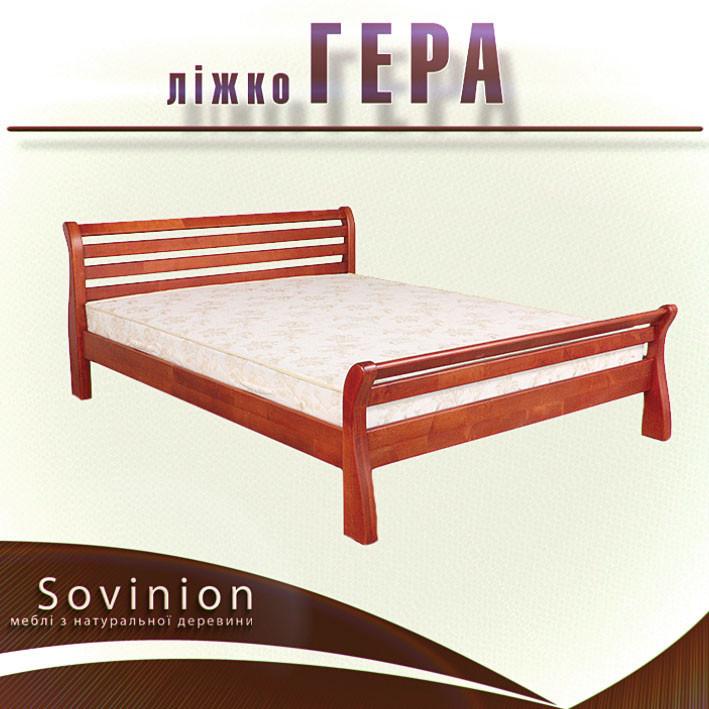 Ліжко півтораспальне з натурального дерева в спальню, дитячу Гера 140*200 Sovinion